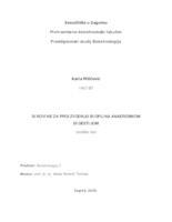 prikaz prve stranice dokumenta Sirovine za proizvodnju bioplina anaerobnom digestijom